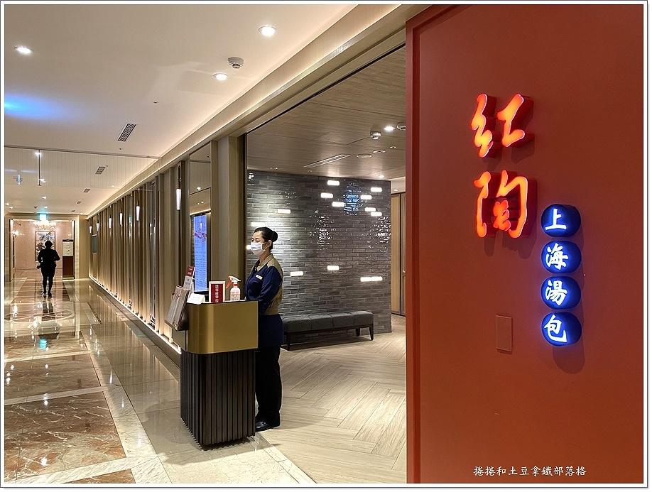 紅陶上海湯包-10.JPG