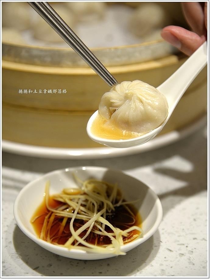 紅陶上海湯包-17.JPG