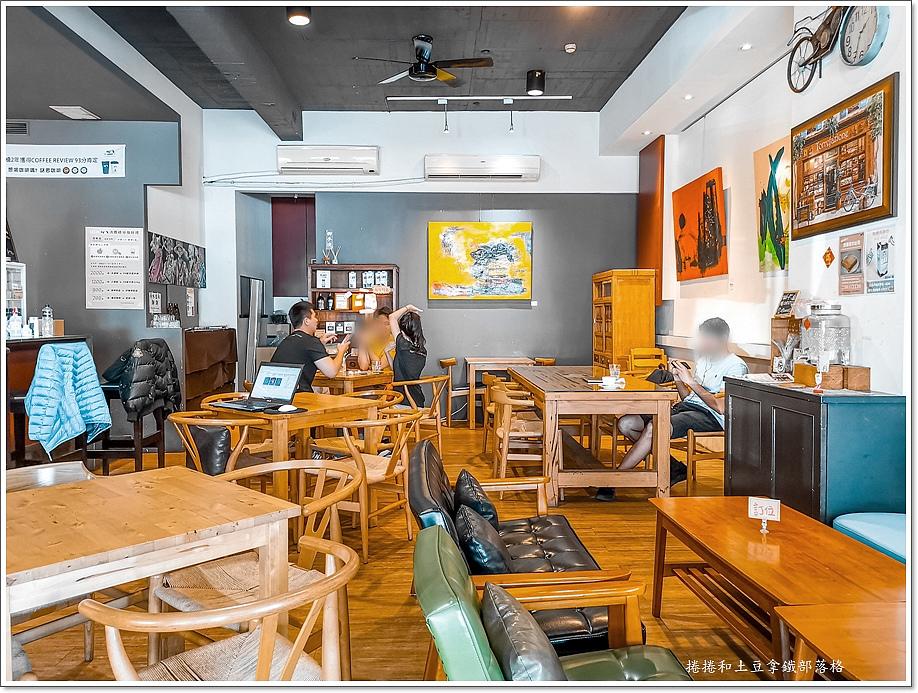 謎思咖啡市中店