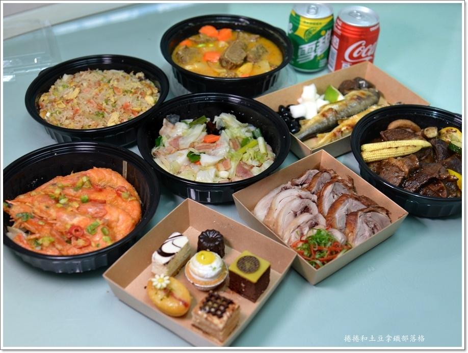 漢來海港自助餐-1.JPG