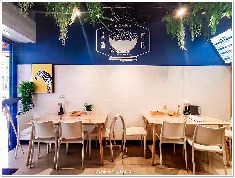 艾波廚房光華店-1.jpg