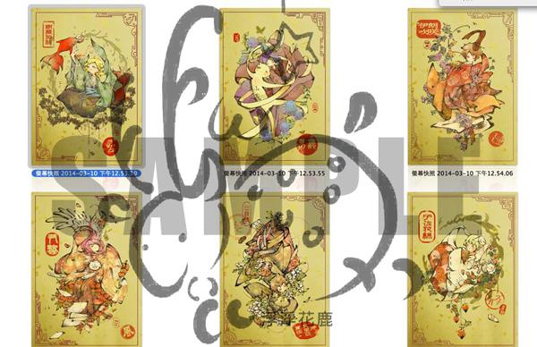 日式明信片