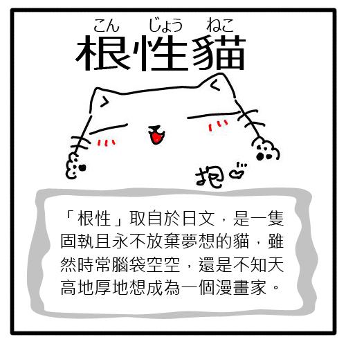 20100929_3.jpg