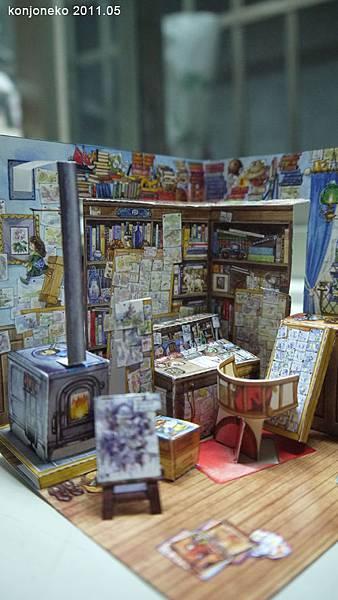 少年的房間