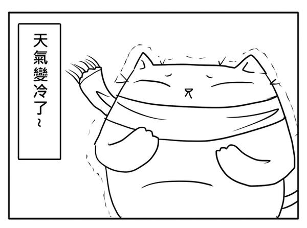圍巾回憶1
