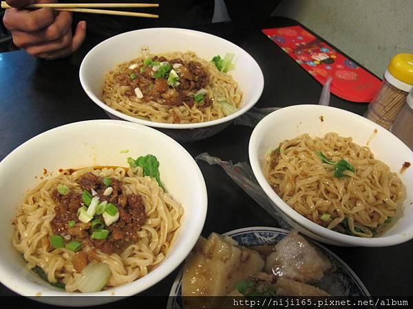 虎尾碗粿王