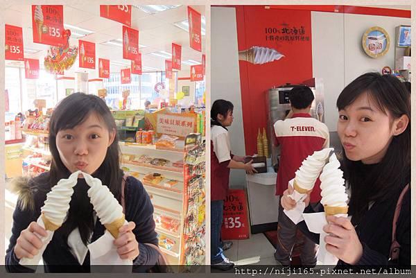7-11北海道霜淇淋