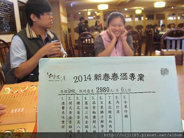 0209桃花源