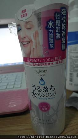0407_Bifesta 卸妝水