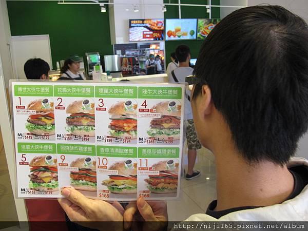 0427_樂檸漢堡