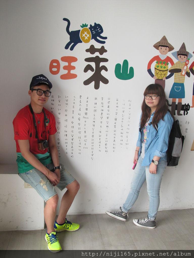 0504_旺萊山