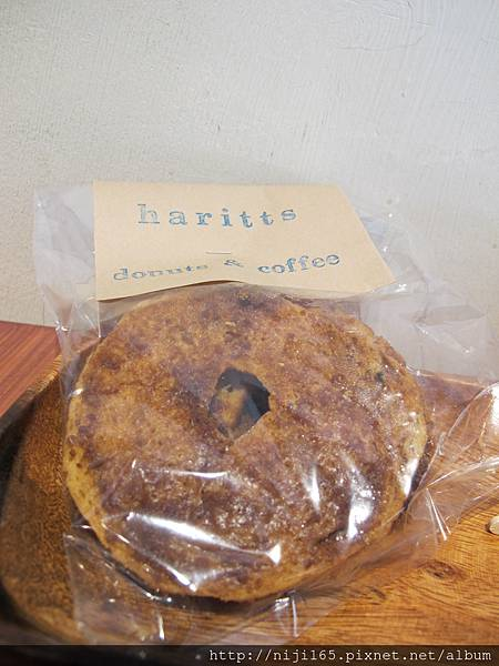 0608_Haritts donuts coffee