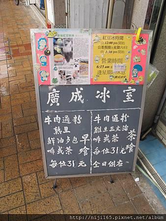 060621_香港 新界 上水