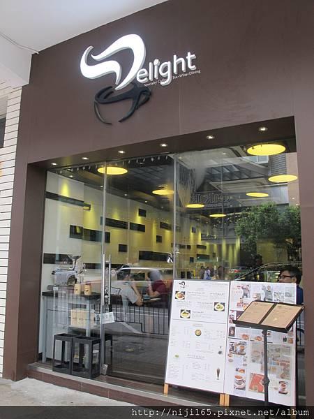 0621_elight