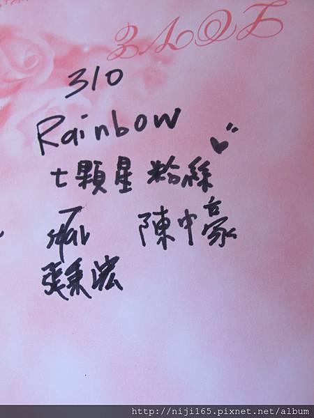 0629_囍,熱情台西港