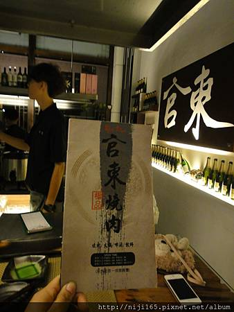 0916_官東燒肉