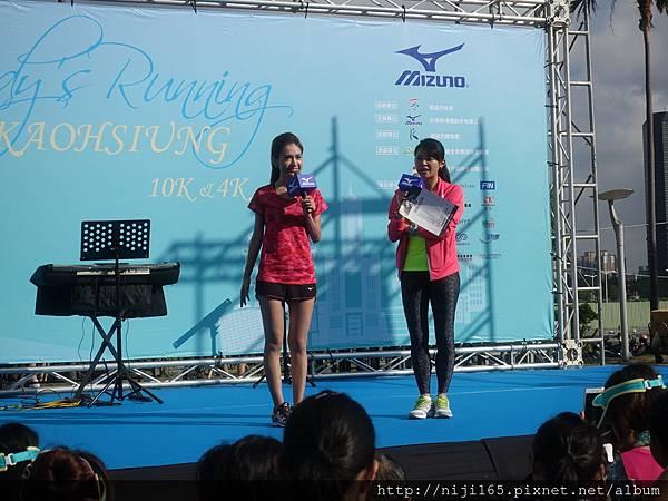 20161024 美津濃女子路跑