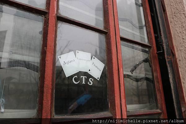 常德公寓的窗戶上1