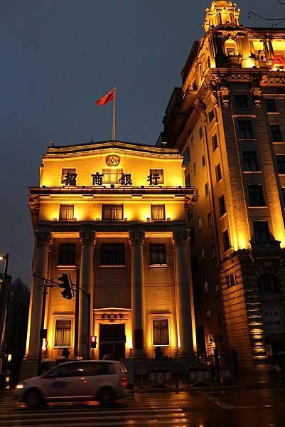 外灘招商銀行(晚上)