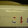 2010日本東北伊豆賞櫻之旅 051.JPG