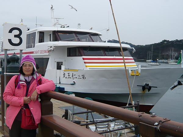 2010日本東北伊豆賞櫻之旅 064.JPG