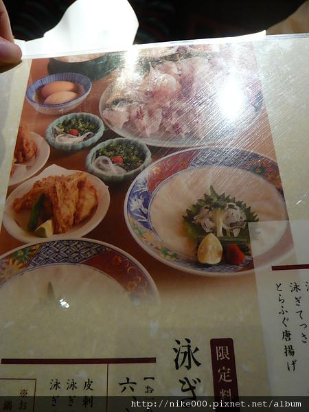 2010日本東北伊豆賞櫻之旅 023.JPG