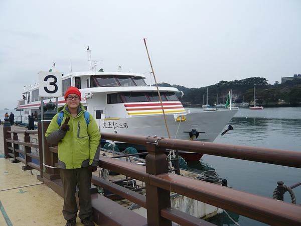 2010日本東北伊豆賞櫻之旅 063.JPG