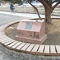2010日本東北伊豆賞櫻之旅 104.JPG