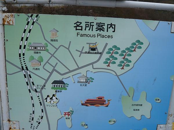 2010日本東北伊豆賞櫻之旅 061.JPG