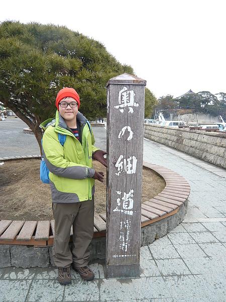 2010日本東北伊豆賞櫻之旅 103.JPG