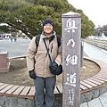2010日本東北伊豆賞櫻之旅 101.JPG