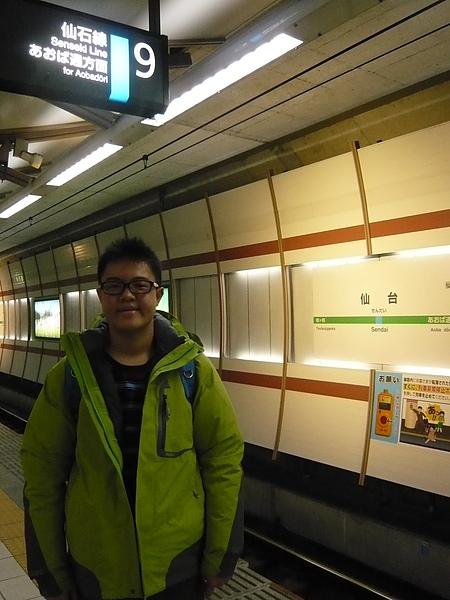 2010日本東北伊豆賞櫻之旅 054.JPG