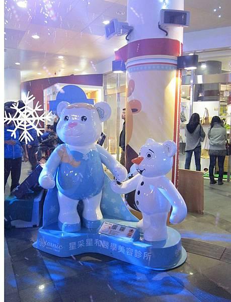 雪下在冰雪奇緣熊,很有fu哈哈
