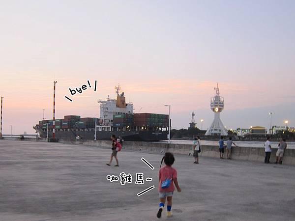 追貨輪的女孩