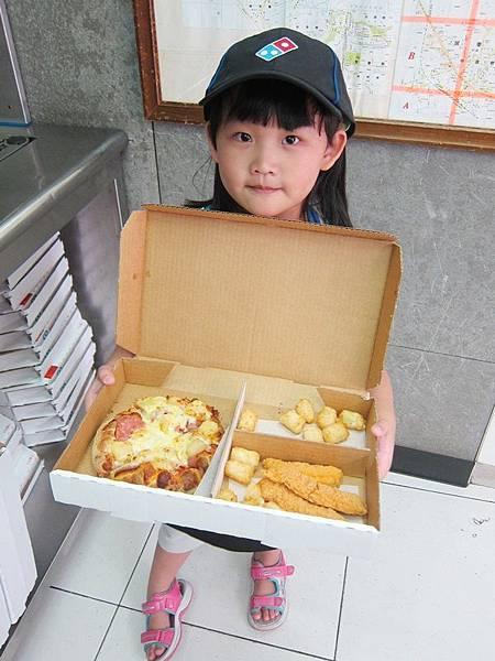 自己完成的披薩點心盒