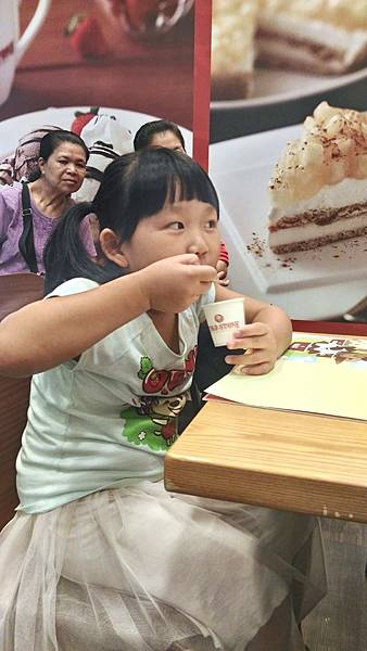 試吃冰淇淋