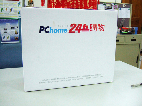 24 hours delivery by PChome