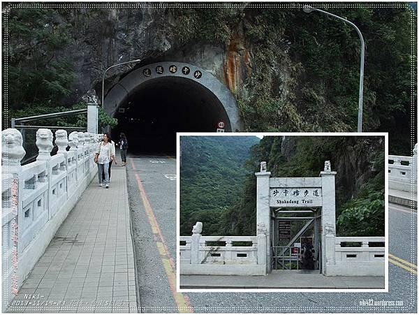 長春祠&砂卡噹步道