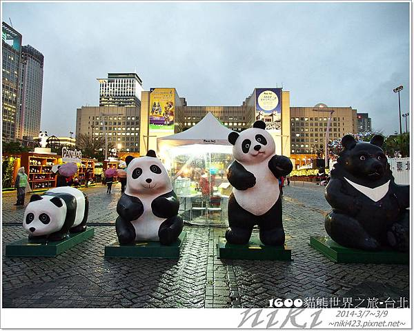 1600貓熊世界