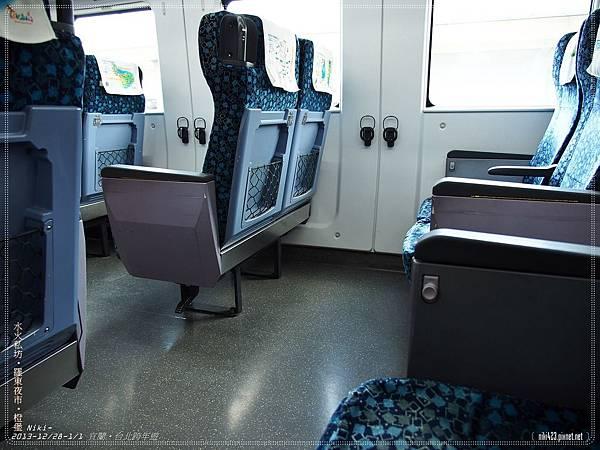 太魯閣列車