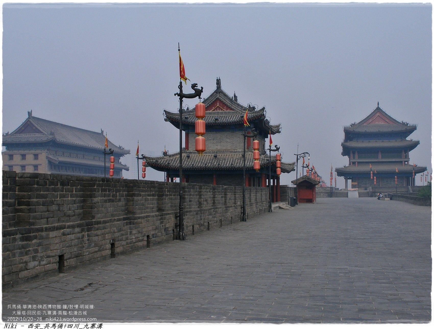 西安明城牆A