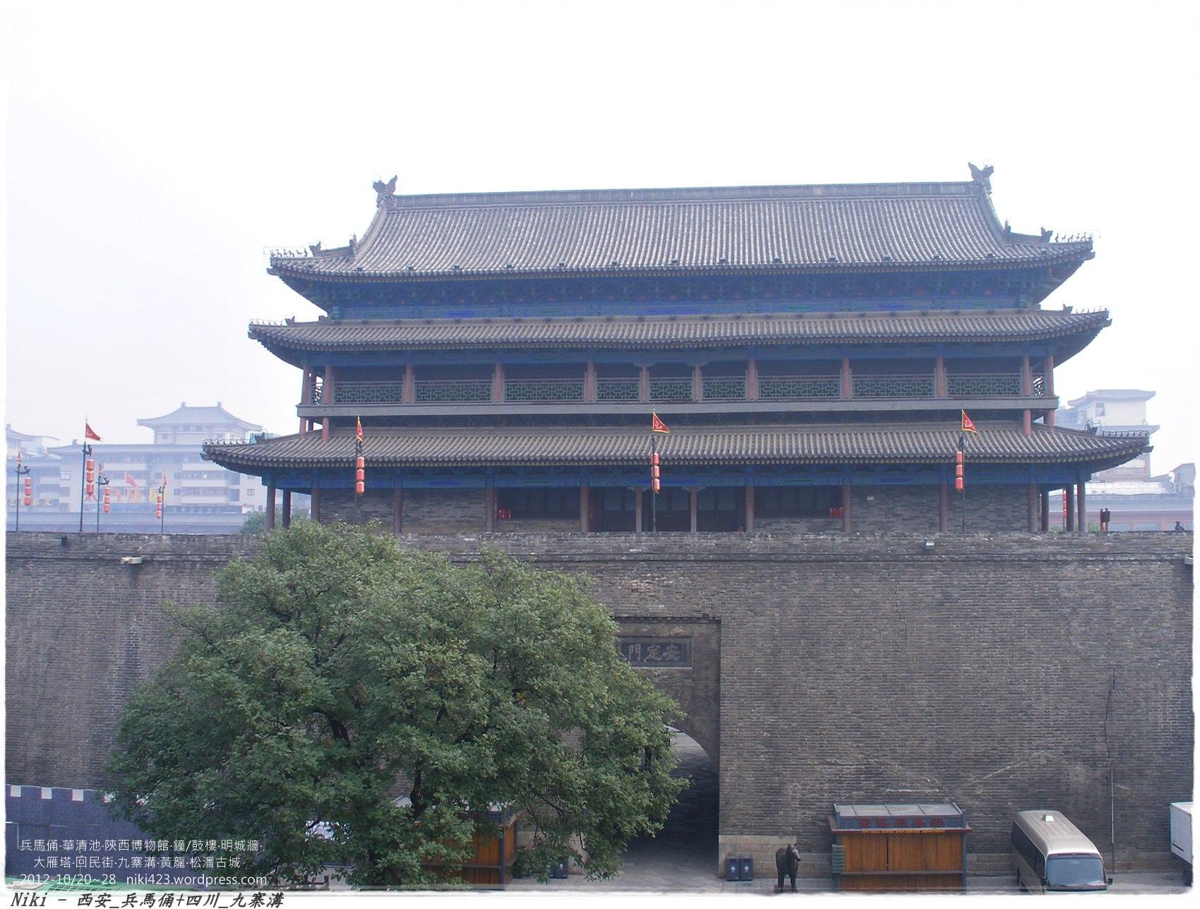 西安明城牆