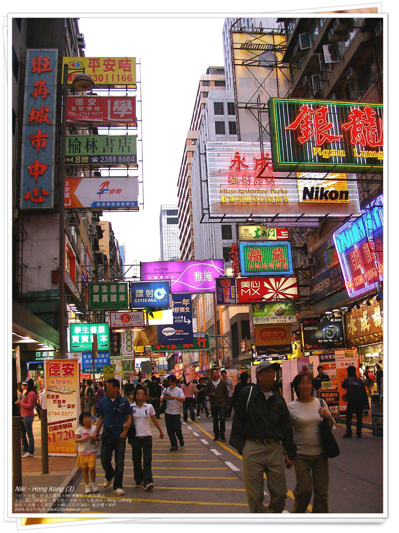 香港3-08