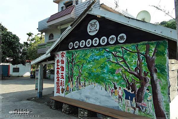 武陵綠色隧道