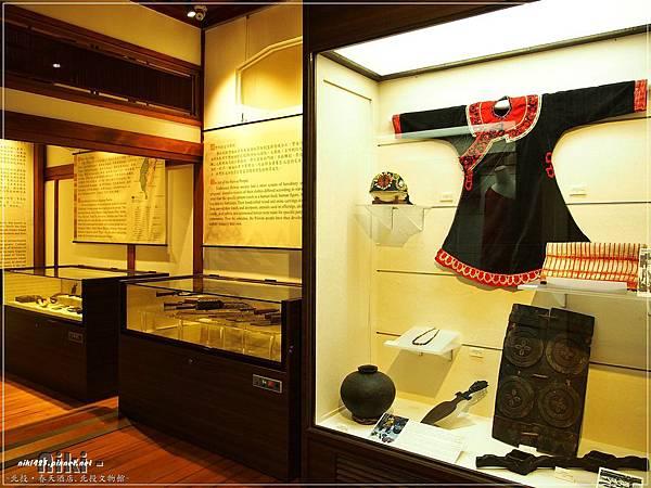 北投文物館