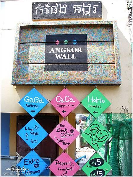 Angkor-Wall HoHo Hostel