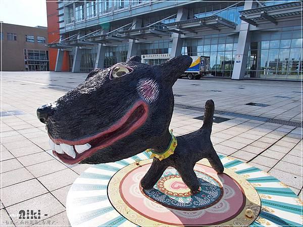 南科_台灣犬
