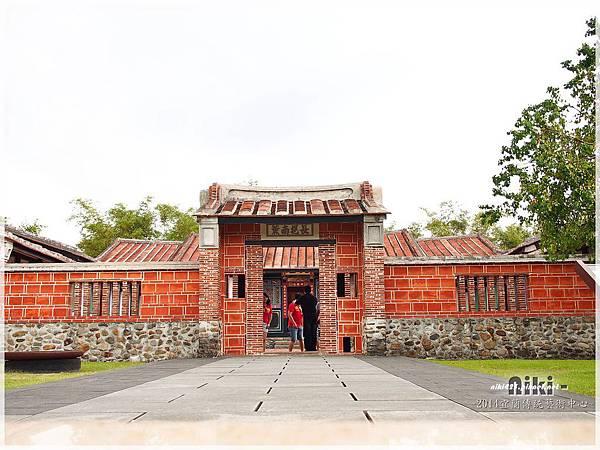 國立傳統藝術中心