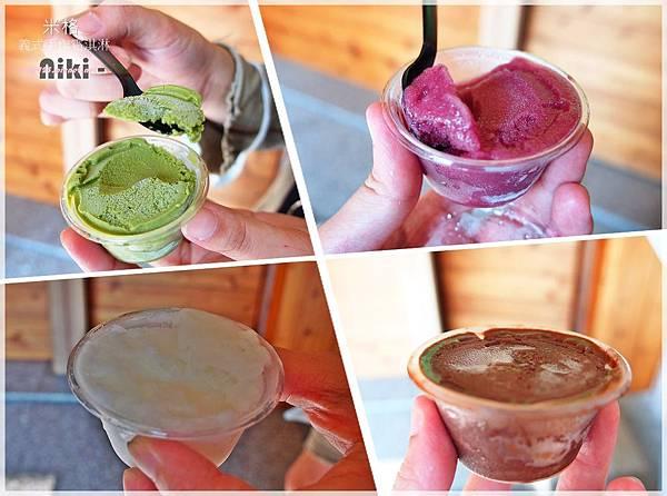米格冰淇淋