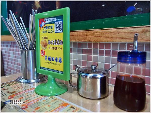 大家樂茶餐廳